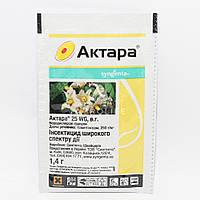 Инсектицид Актара 25 WG в.г. 1,4 г