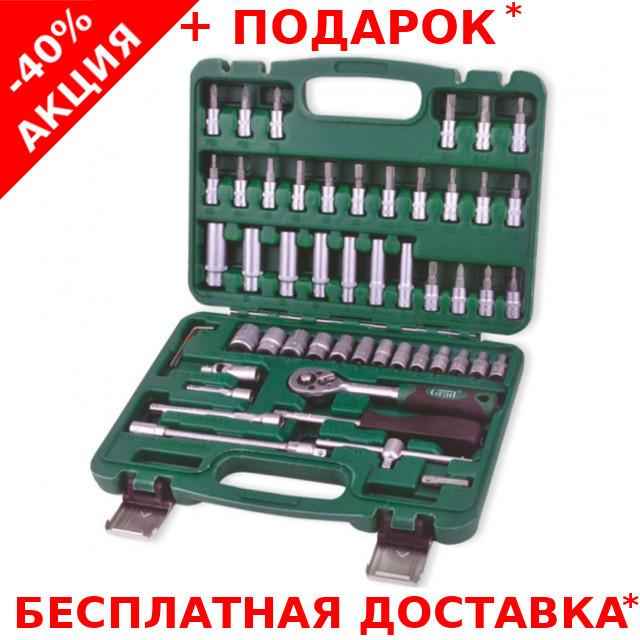 Профессиональный набор инструмента 53шт для автомобилистов слесарей для обслуживания автомобилей, фото 1