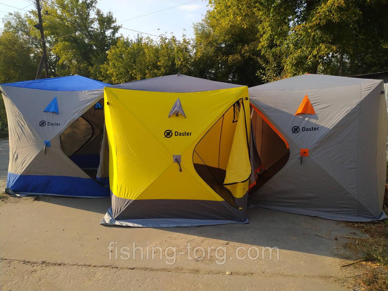 Палатка зимняя КУБ тип ATLANT 180 180 205 см универсальная без дна со сьемными силиконовыми окнами цвет жолто-