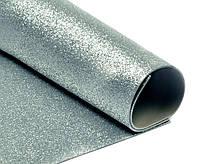 Фоамиран с глиттером, 20х30 см, серебро