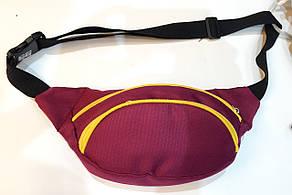 Поясная сумка Бананка бордовая с желтой вставкой барсетка через плечо без логотипа