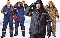 Куртки рабочие утепленные в ассортименте. Пошив спецодежды под заказ