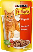 Влажный корм для котов Purina Friskies с индейкой и печенью в подливе 100 г