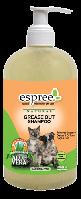 Шампунь для собак и котов Espree Grease Out Shampoo 473 мл