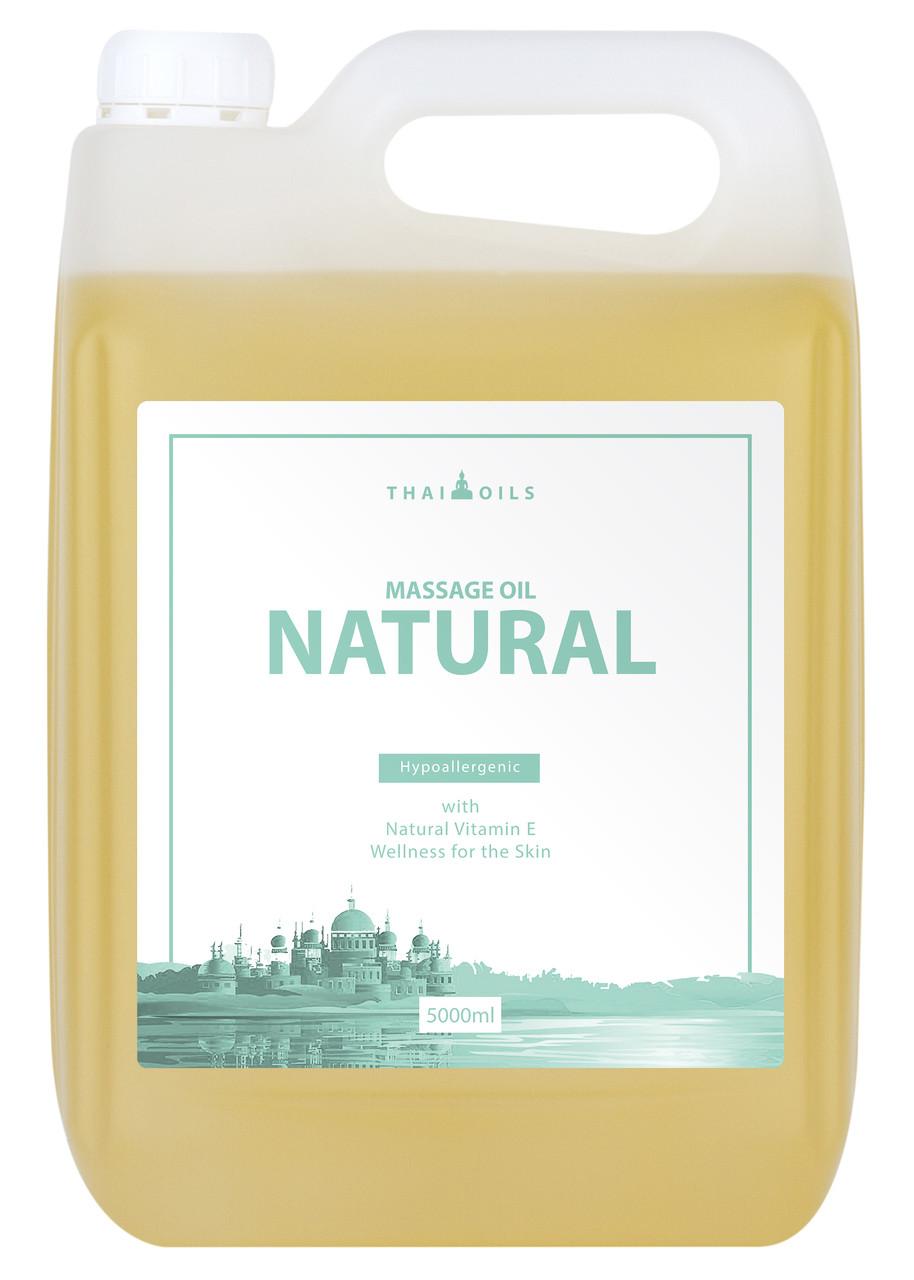 Профессиональное массажное масло «Natural» 5000 ml