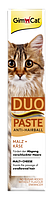 Паста для кошек GimCat Duo Paste Anti-Hairball Malt + Cheese 50 г
