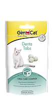 Таблетки для здоровья зубов кошек GimCat Denta Tabs 40 г