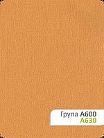 Ткань для тканевых ролет кирпичного оттенка