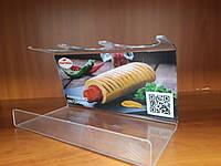 Подставка для хот-дога