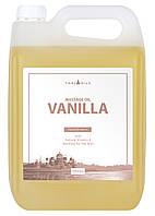 Профессиональное массажное масло «Vanilla» 5000 ml