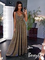Платье в пол женское красивое мерцающее с поясом Sms3719