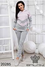 Спортивный костюм женский серый с розовым, фото 3