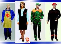 Пошив спецодежды ,формы, корпоративных костюмов заказать, фото 1