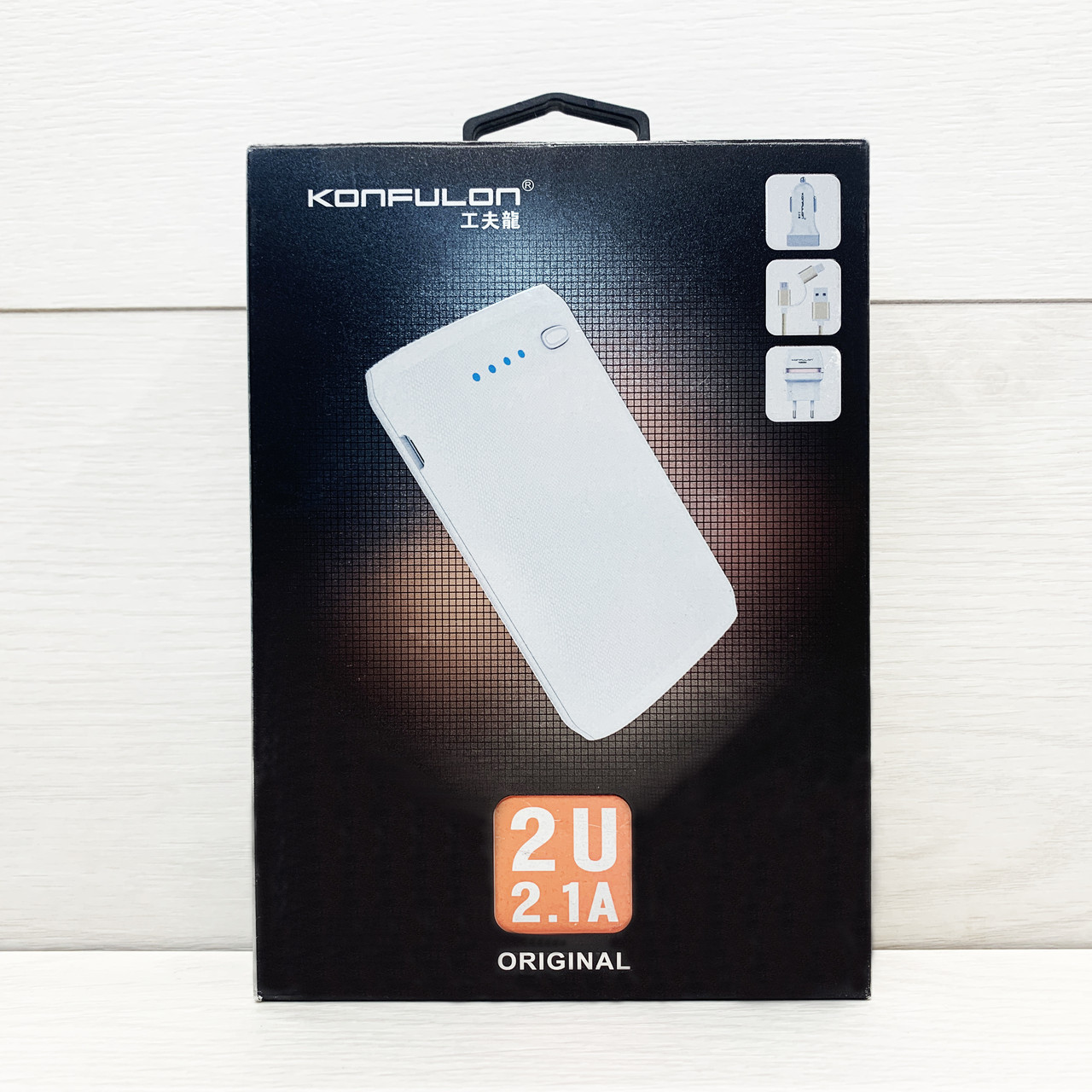 PowerBank Konfulon Y1301 4 в 1 (White)