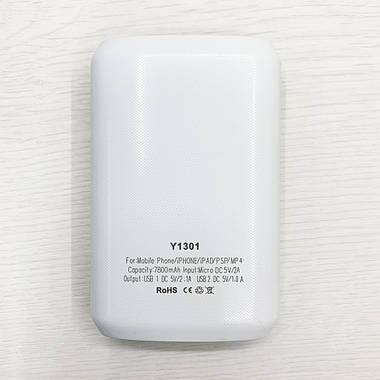 PowerBank Konfulon Y1301 4 в 1 (White), фото 3
