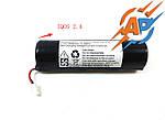 Аккумулятор 2900 mAh 2.4V 18650, Li-ion  для электронной сигареты, IQOS.