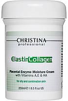Увлажняющий крем Christina для жирной кожи «Эластин, коллаген, плацента» 250мл