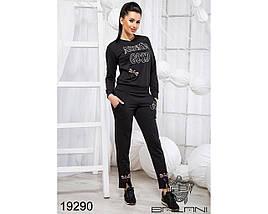 Черный женский спортивный костюм, фото 2