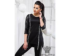 Черный спортивный костюм женский, фото 3
