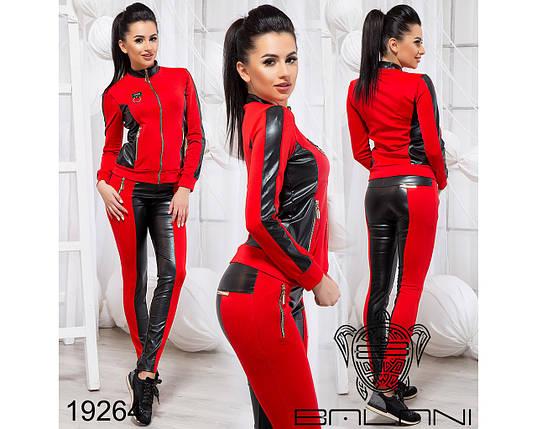 Красный спортивный костюм женский, фото 2