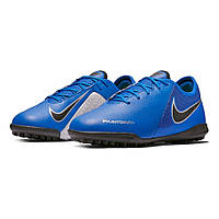 Детские сороконожки Nike Phantom Vision Academy TF Junior AR4343-400