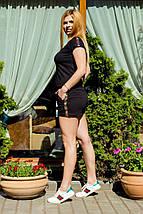 Спортивный костюм женский лето, фото 2