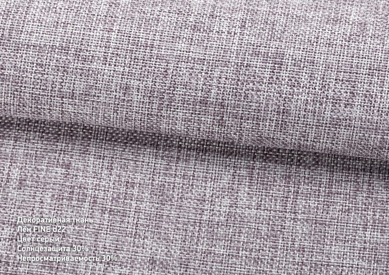 Римская штора Лён FINE d22 Серый