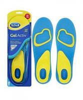 Гелевые стельки для обуви Scholl Activ Gel Шоль Актив
