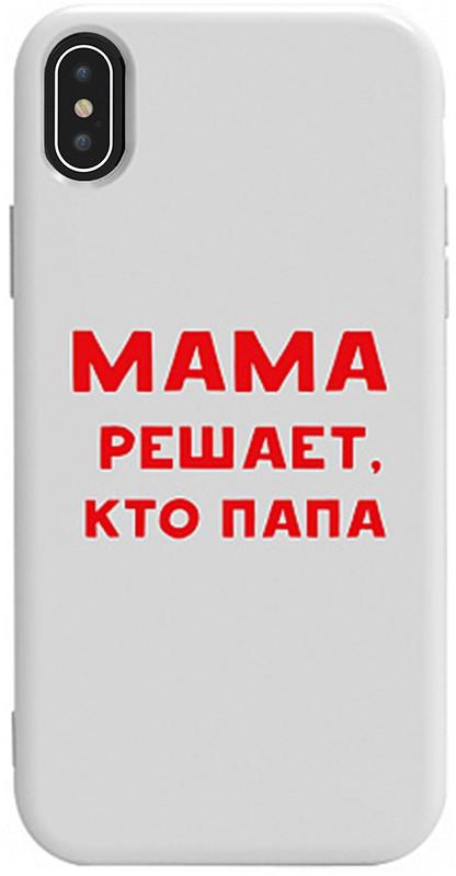 Чехол-накладка TOTO Pure TPU 2mm Print Case Apple iPhone X/XS #24 Mama Reshaet White #I/S
