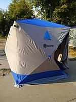 Палатка зимняя КУБ тип ATLANT 180 180 205 см универсальная без дна со сьемными силиконовыми окнами серо-синяя