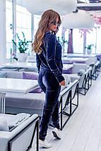 Спортивний костюм жіночий модний велюровий, фото 2