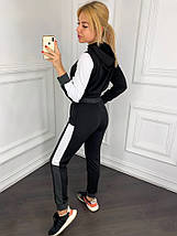 Спортивный костюм с короткой кофтой, фото 3