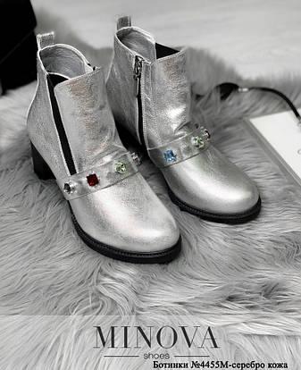 Ботинки женские кожаные,размер:36-41, фото 2
