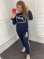 Большой спортивный костюм женский
