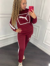 Большой спортивный костюм женский, фото 2