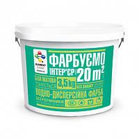 Інтер'єрна фарба ELEMENT Classic, 3.5 кг