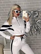 Стильный модный спортивный костюм, фото 3