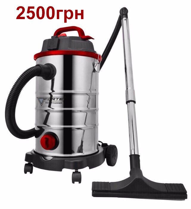 Пылесос промышленый для сухой и влажной уборки FORTE VC3018SAD 30л