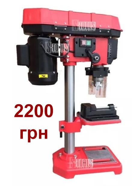 Свердлильний верстат MAX MXDP-16-1