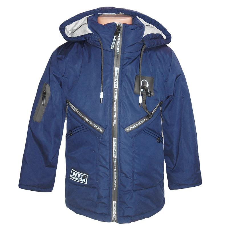 Куртка для мальчика р.116-140  831 с капюшоном