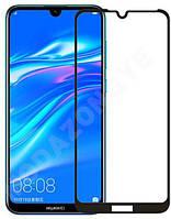 Защитное стекло FullGlue для Huawei Y7/Y7 Pro (2019)