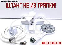 Белый смеситель для ванны пластиковый смеситель для душа, фото 1
