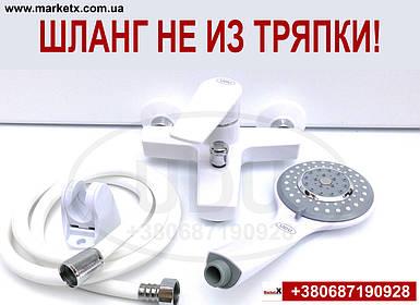 Белый смеситель для ванны пластиковый смеситель для душа