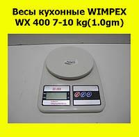Весы кухонные WIMPEX WX 400 7-10 kg(1.0gm)!Лучший подарок