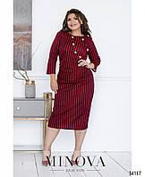Женское силуэтное платье большого размера в полоску №679-бордо