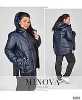 Куртка №17-154-синий Размеры 50-52, 54-56, 58-60,62-64