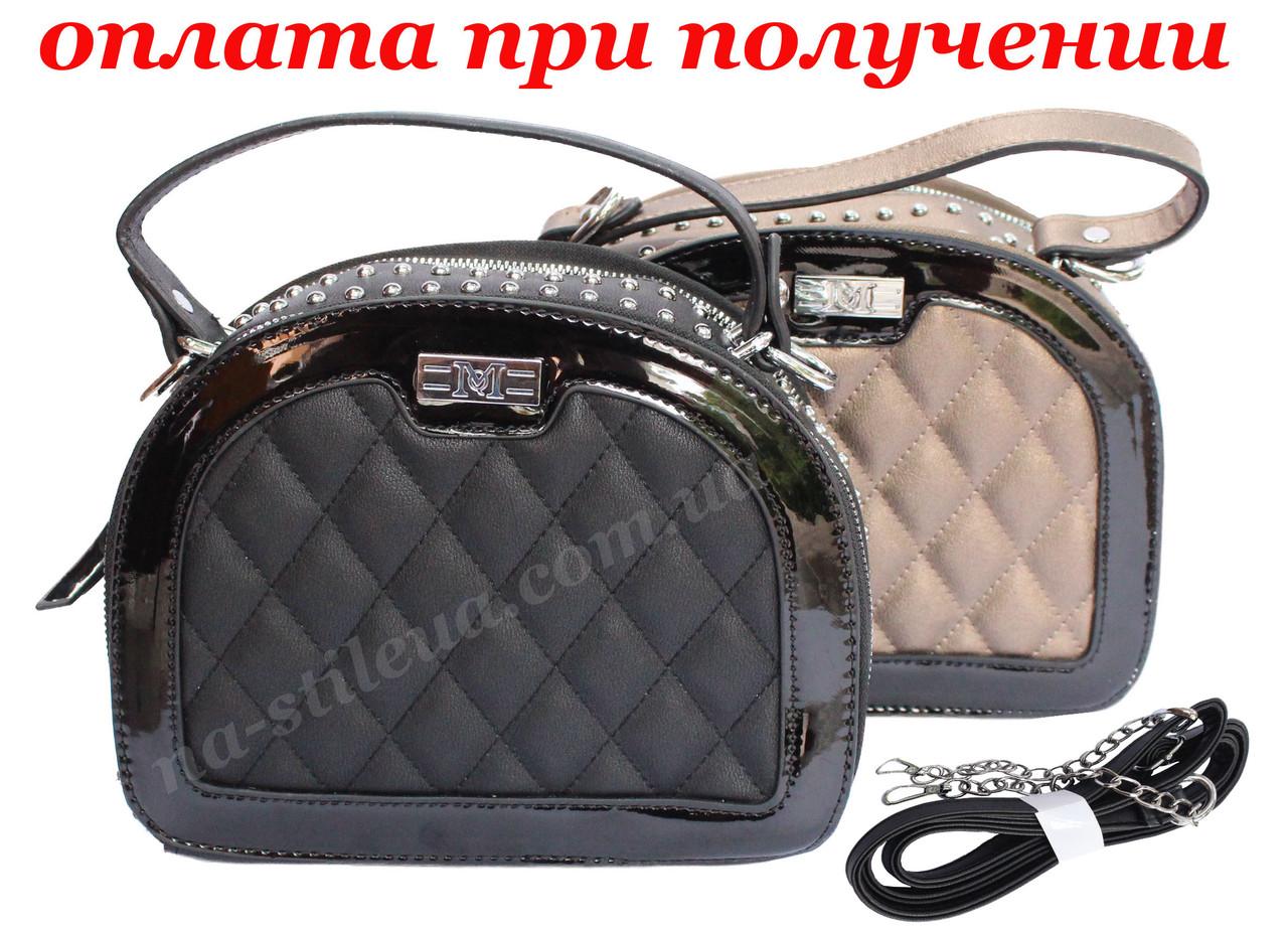 Женский кожаный клатч мини женская сумка кошелек шкіряна через плечо FANTACY