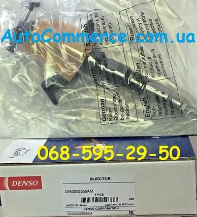 Форсунка топливная DENSO 095000-5550 Hyundai HD78, HD65 Хюндай HD (Е-3), фото 2