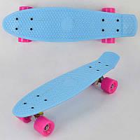 Скейт 7801 (8) ГОЛУБОЙ, БЕЗ СВЕТА, доска=55см, колёса PU d=6см