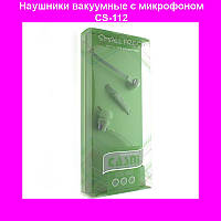 Вакуумные наушники с микрофоном Casni CS-112, наушники-затычки